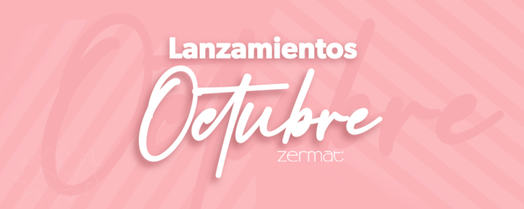 banner-lanzamientos-octubre-2021